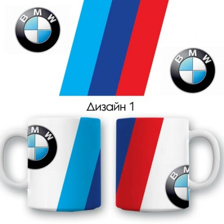 "Керамична чаша ""BMW"""
