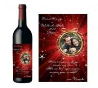 Бутилка с вино с етикет за Коледа