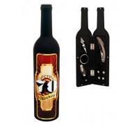 Комплект аксесоари за вино, 70 юбилей