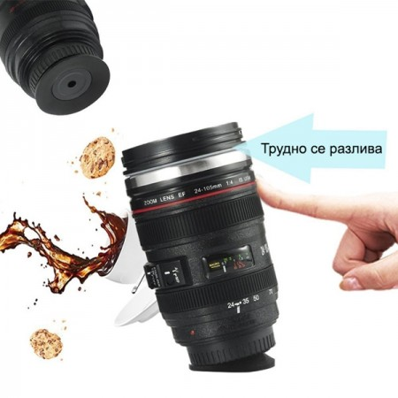 Антигравитационна фотографска чаша