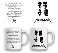 "Чаша ""Metallica"""