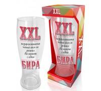 Гигантска чаша за бира -  XXL!