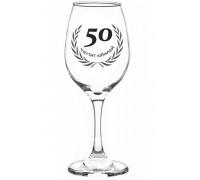 Гравирана чаша за вино с Ваш надпис за 50 юбилей