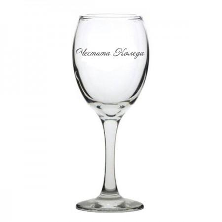 """Гравирана чаша """"Честита Коледа"""""""