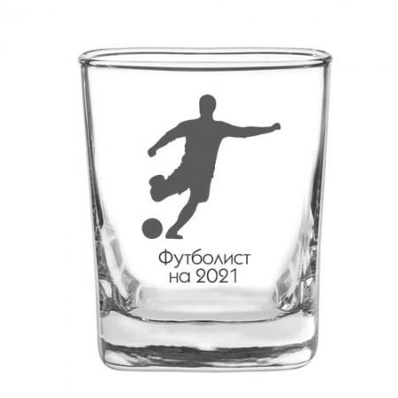 Гравирана чаша за уиски за футболист