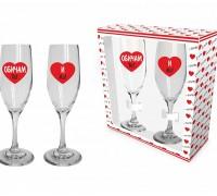 За влюбени! Комплект чаши Обичам те! И аз!