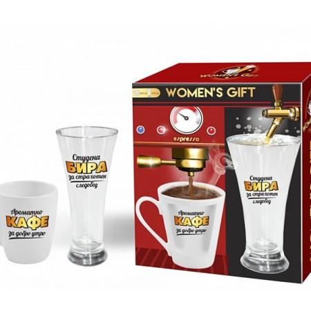 За нея - дамски комплект с чаша за кафе и за бира