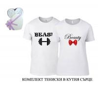 Комплект тениски с надписи Beauty & Beast, в кутия сърце
