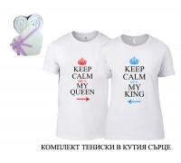 Комплект от две тениски ''KEEP CALM'', в кутия сърце