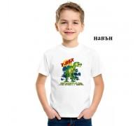 """Соларна тениска """"T-Rex'', детска"""