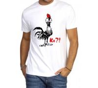 Забавна мъжка тениска с надпис КоКо