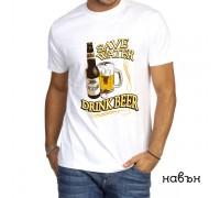 Мъжка соларна тениска ''Save water, drink beer''