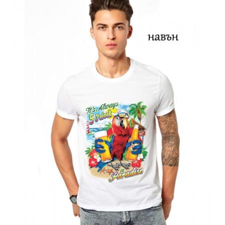 """Соларна тениска """"Винаги е 5 часа"""", мъжка"""