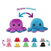 Двуцветно плюшено октоподче, различни цветове
