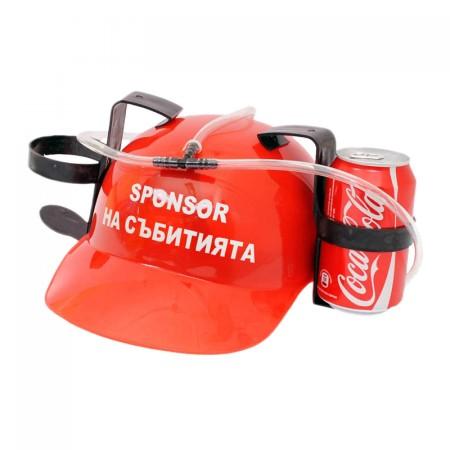 """Каска за глава с надпис """"Sponsor..."""""""