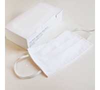2бр. в пакет, бяла памучна маска за многократна употреба