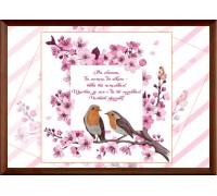 Пожелание за празник в рамка А4 с птички