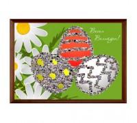 Колаж Весел Великден, с Ваши снимки, различни размери