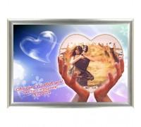 """Любовен колаж в рамка със снимка """"Любов моя!"""""""