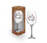 """Коледна чаша с надпис """"Весела Коледа"""""""