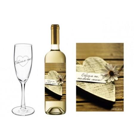Бутилка с бяло вино и гравирана чаша