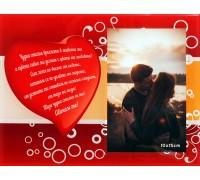 Стъклена любовна рамка