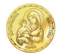 """""""Св. Богородица, Умиление"""", медал, цялостна позлата"""