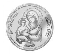 """""""Св.Богородица, Умиление"""", сребърен медальон"""
