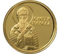 """Свети Никола"", златен медал"