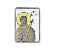 """""""Свети Петър"""", сребърно кюлче"""