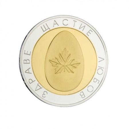 """""""Яйце за здраве и късмет"""", сребърен медал"""