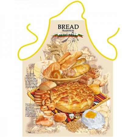 """Забавна престилка за готвене """"Хляб"""""""