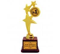 """Купа - звезда с надпис """"Най-добрата баба на света"""""""