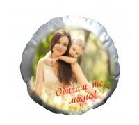 Възглавничка с Ваша снимка, кръг, 30см